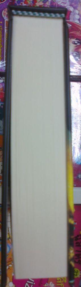 วีรบุรุษที่สาปสูญ(The Lost Hero) :  ภาคแยกของนิยายเพอร์ซี แจ๊คสัน - มาแล้ว!  (3/5)
