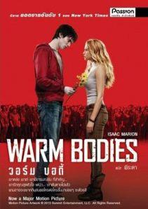 Warm body